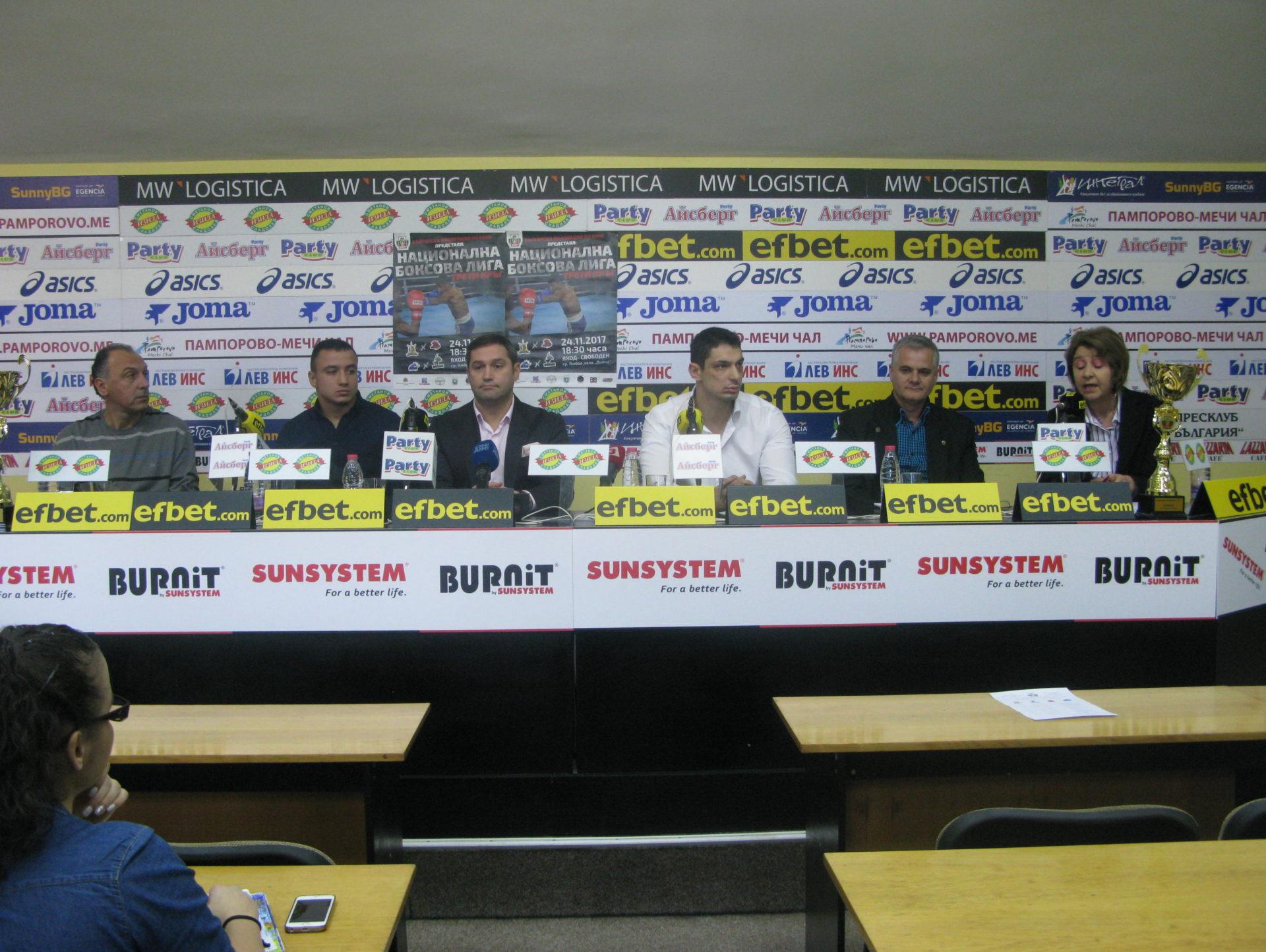 Националната боксова лига за мъже ще прерасне в Балканска