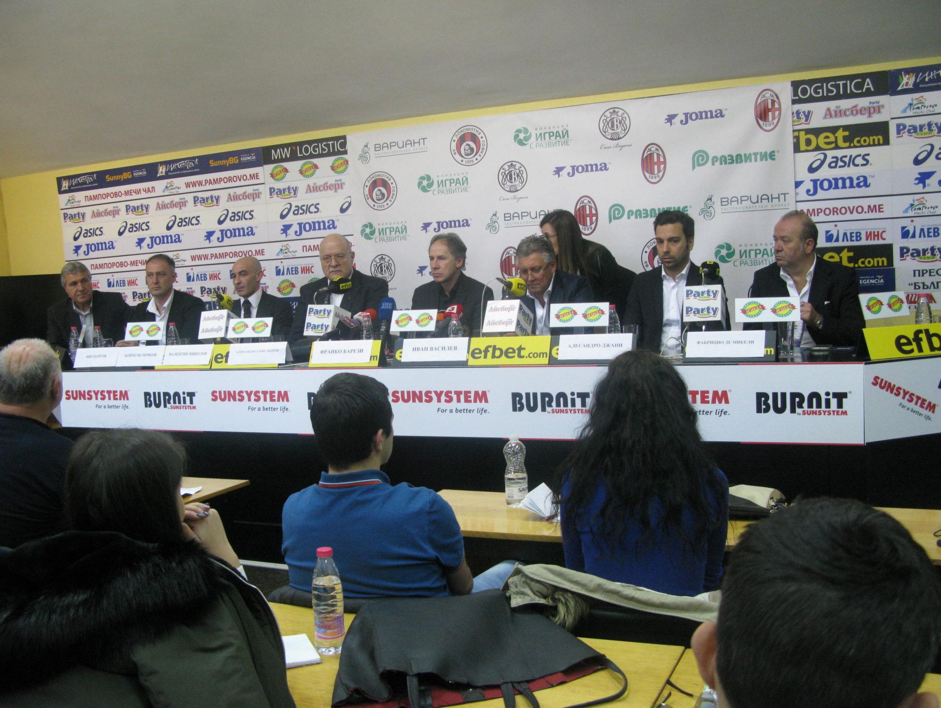 Академия Милан стъпи на Балканите чрез Локо СФ с 3-годишен договор