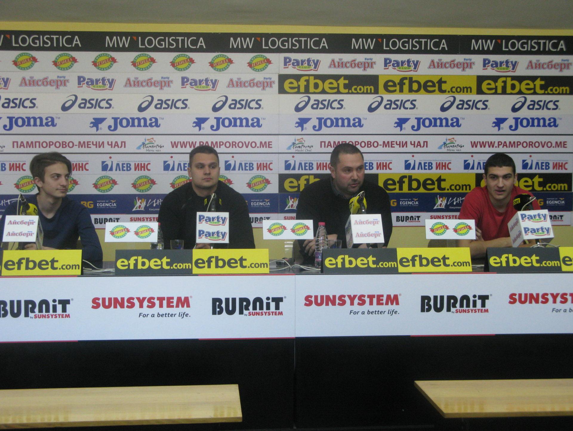 България с амбиция за медал на Световното първенство по хокей на лед  за младежи в София