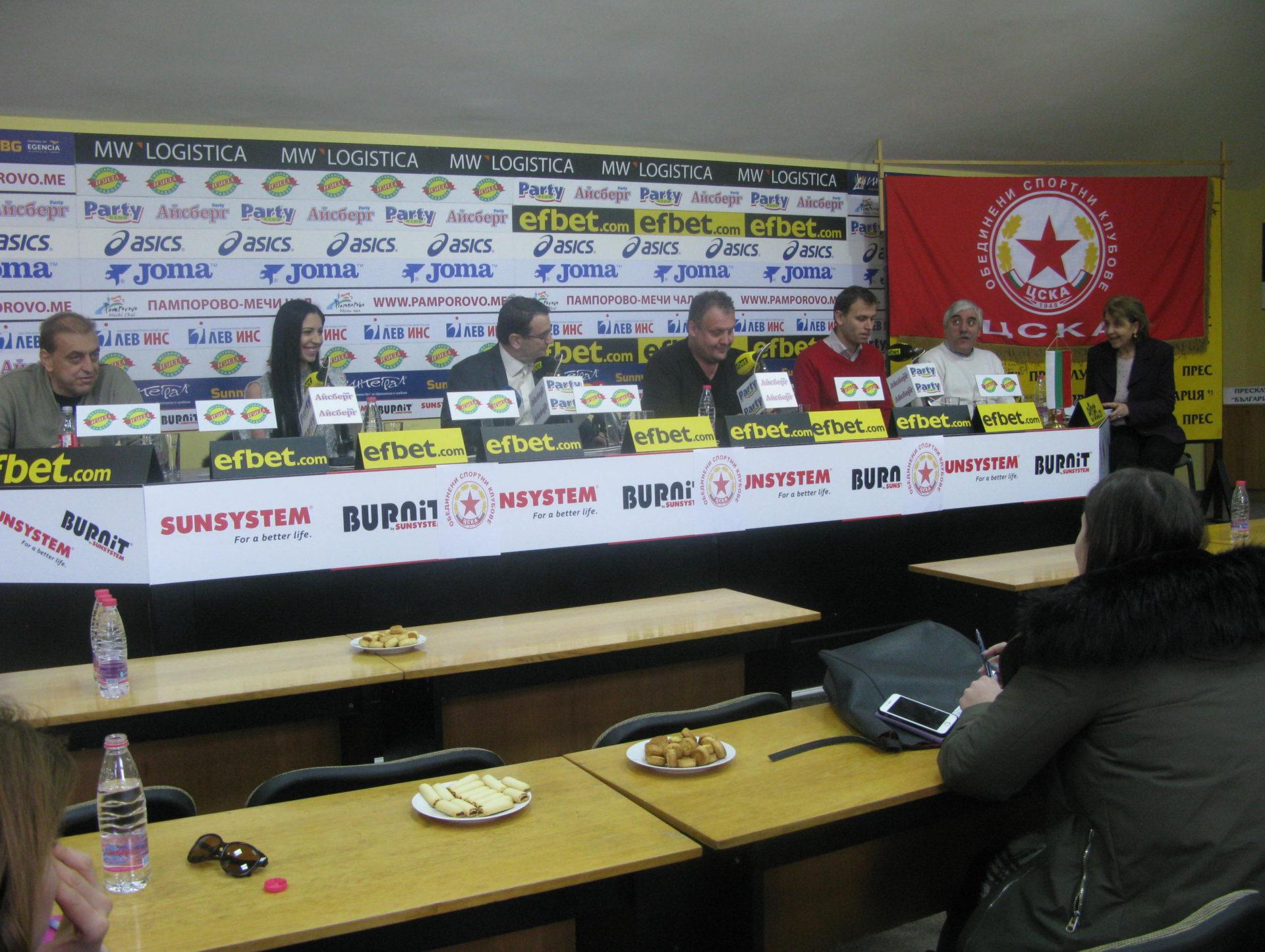На 30 януари ОСК ЦСКА ще награди най-добрите си спортисти