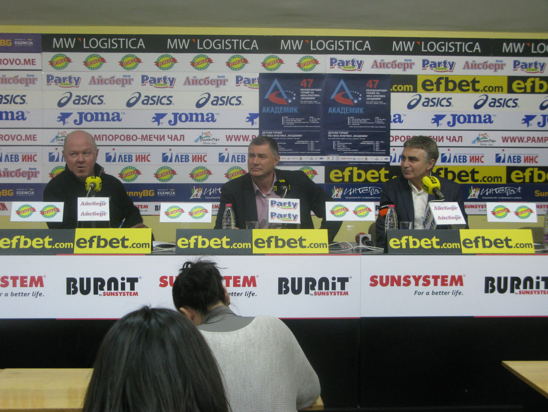 """Над 500 атлети ще стартират на 47-ия международен турнир """"Академик"""""""