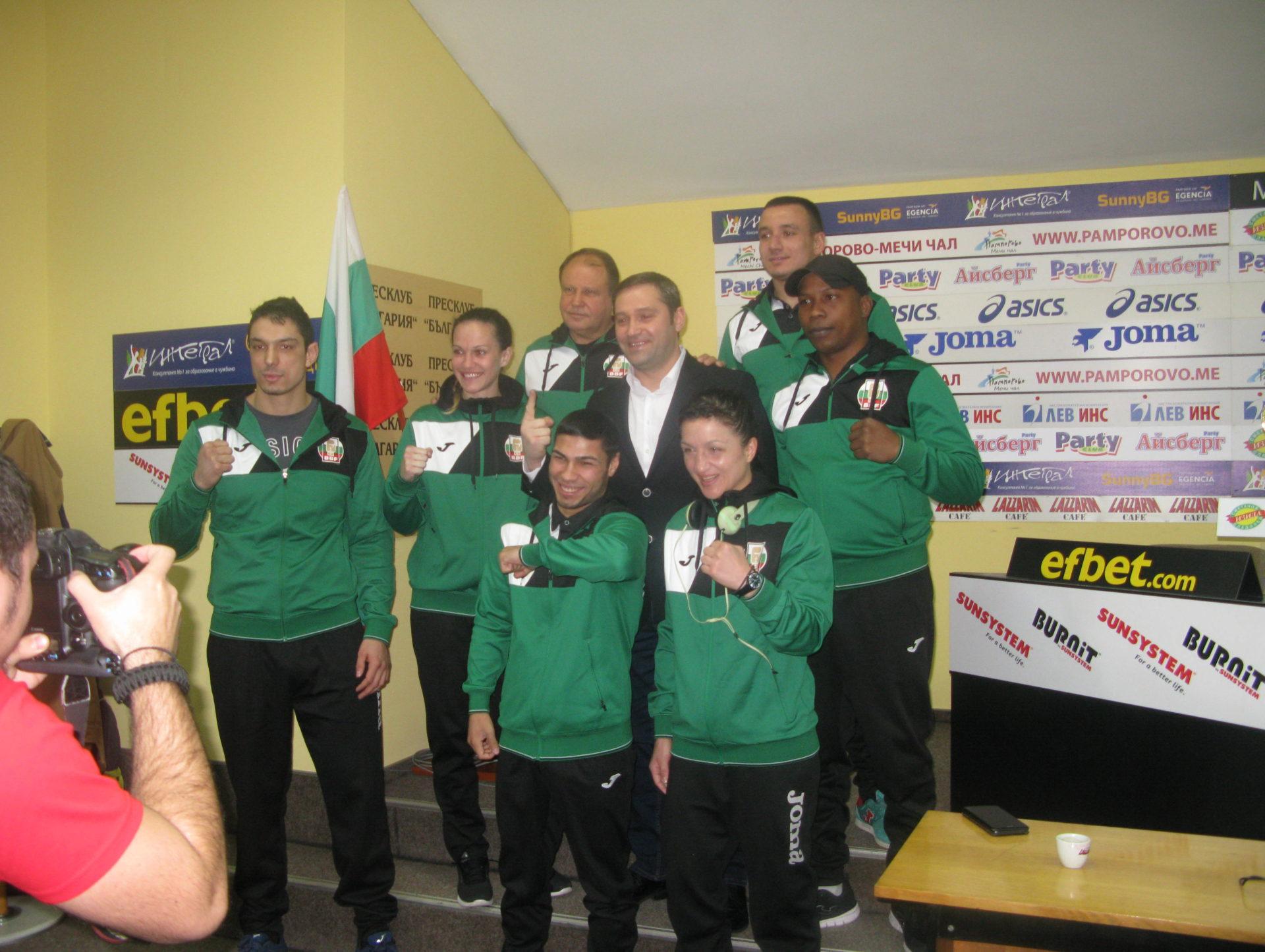 """Турнирът за Купа """"Странджа"""" вече  надмина Световно първенство"""