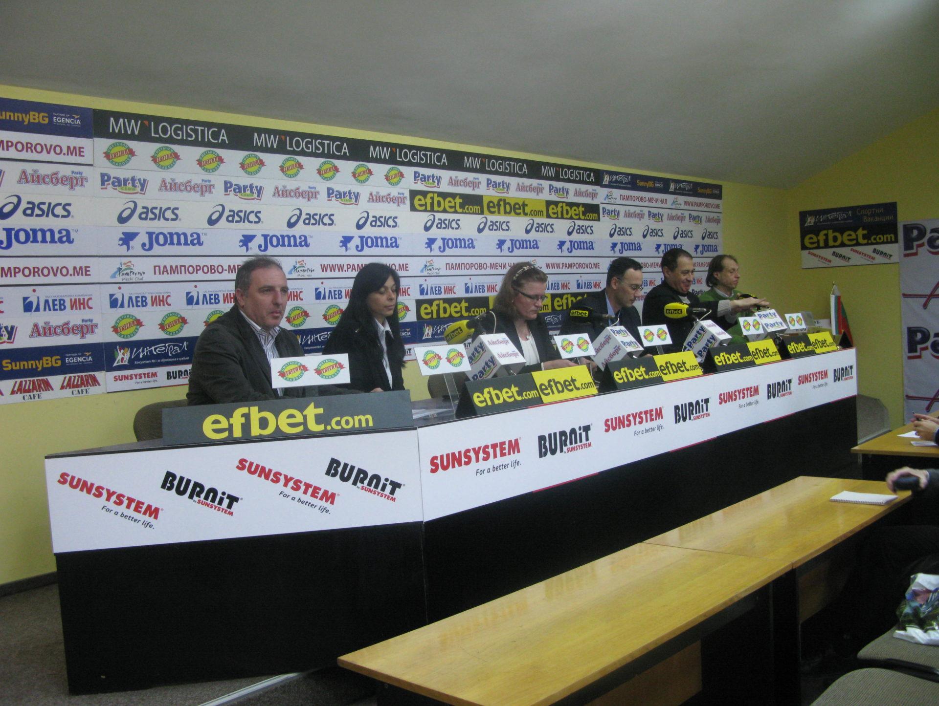 Отново първенство на София по шахмат, очакваме членство във ФИДЕ