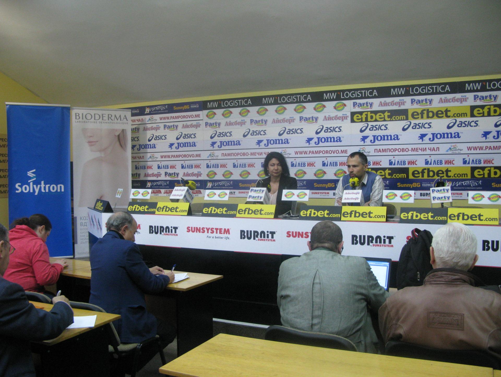 178 участници от 30 държави ще се състезават в Световното първенство  по ски за журналисти в Пампорово
