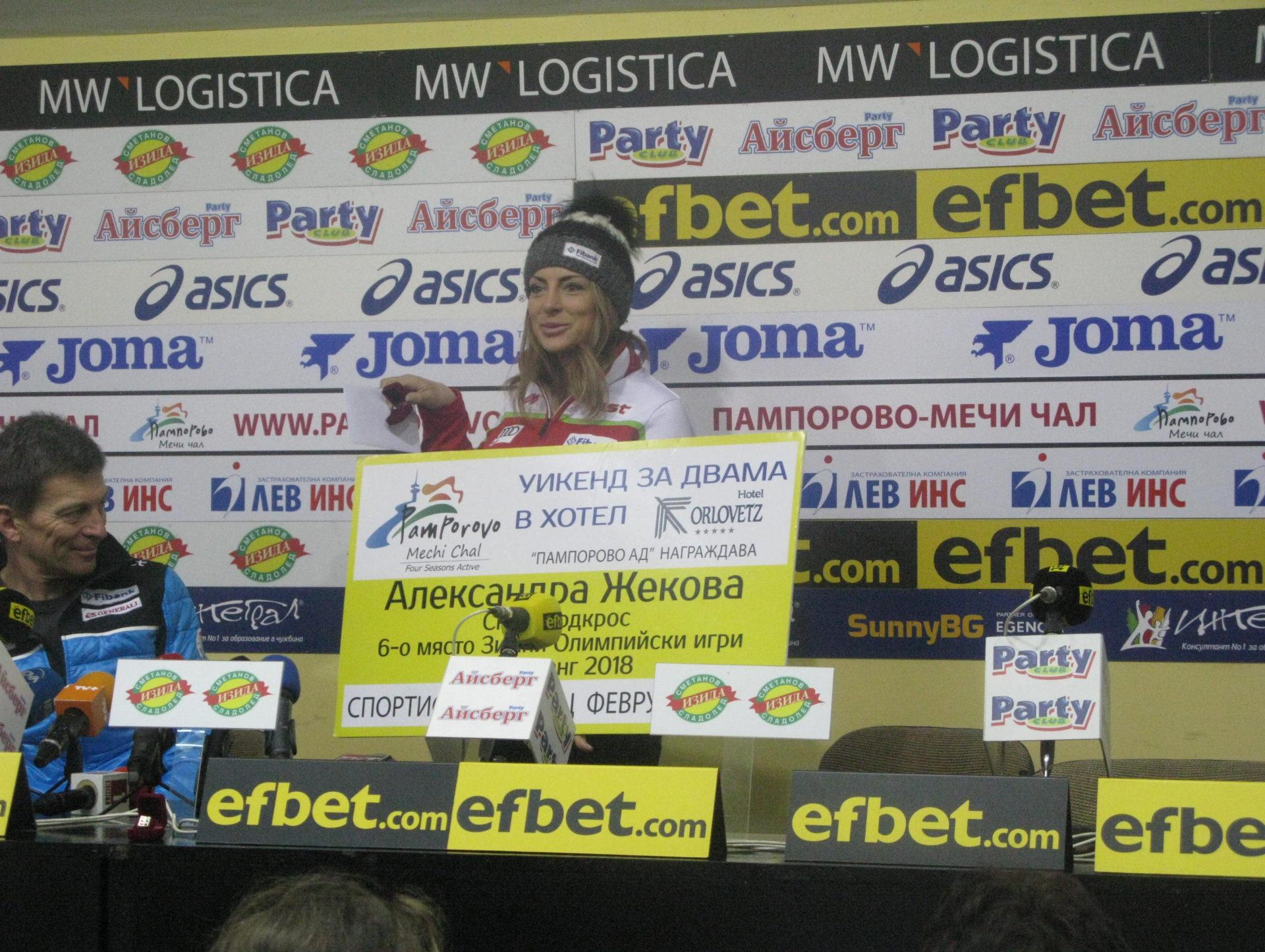 """6-кратната носителка на """"Златна България"""" Александра Жекова: """"Сега трябва да взема важно решение за живота си!"""""""