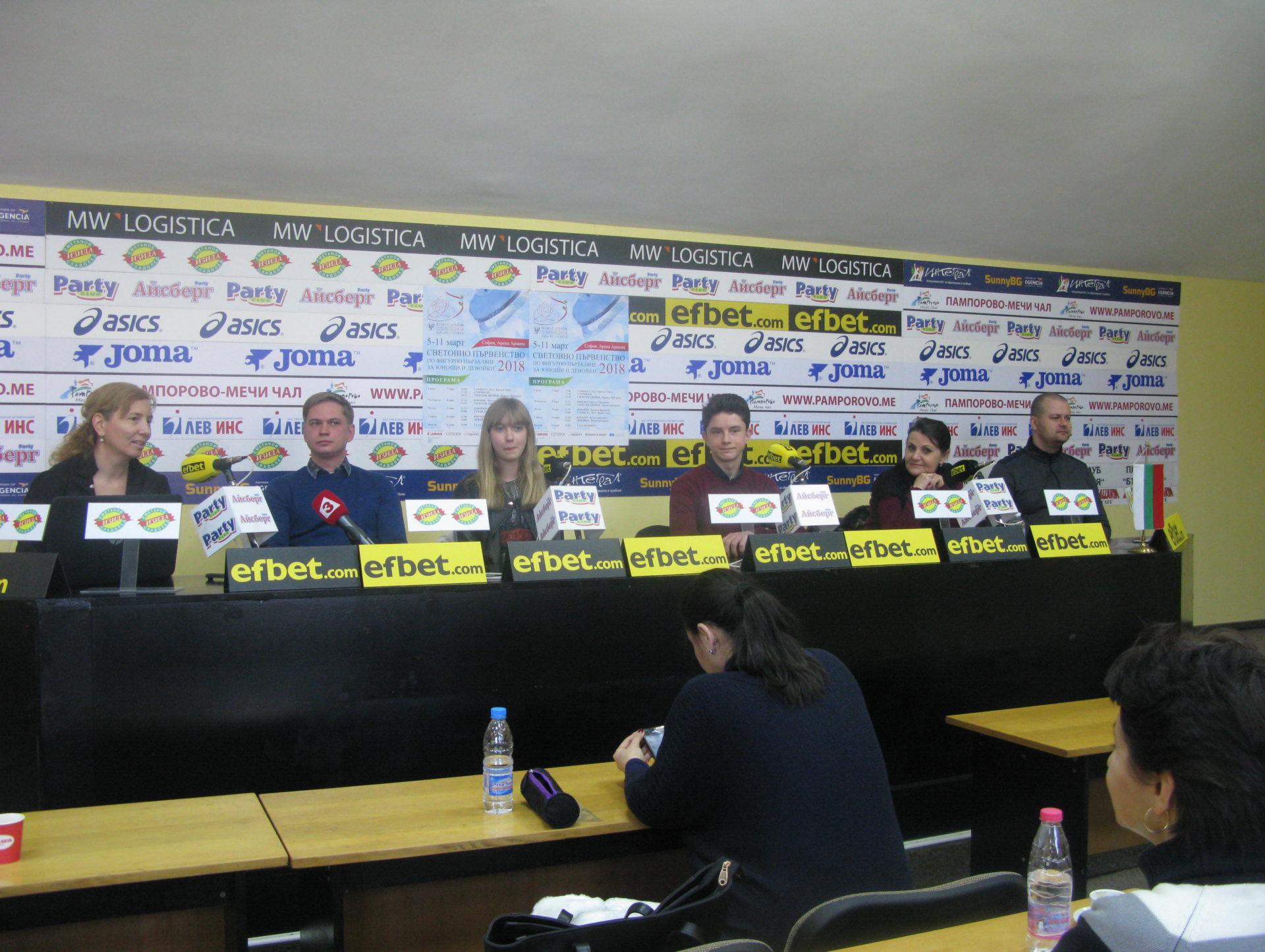 186 състезатели от 45 държави ще участват в Световното първенсто  по фигурно пързаляне за юноши и девойки в София