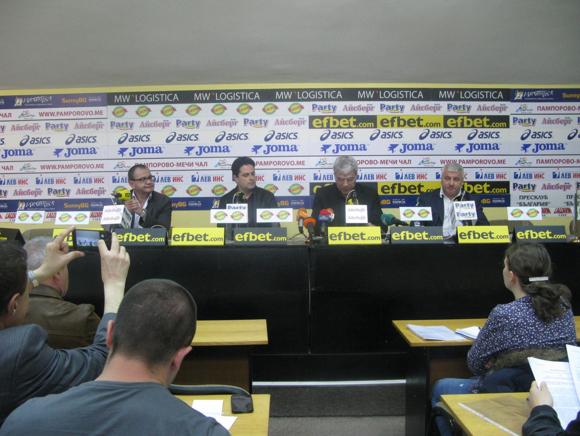 От 1 май българските шахматисти губят своите точки  в ранглистата на ФИДЕ