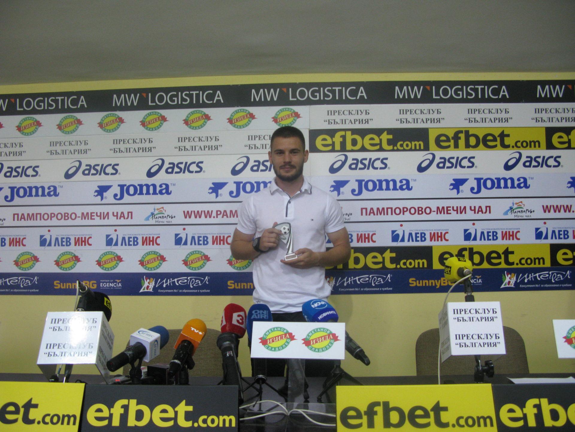 Кристиян Малинов: Надявам се да се представим добре в Лига Европа