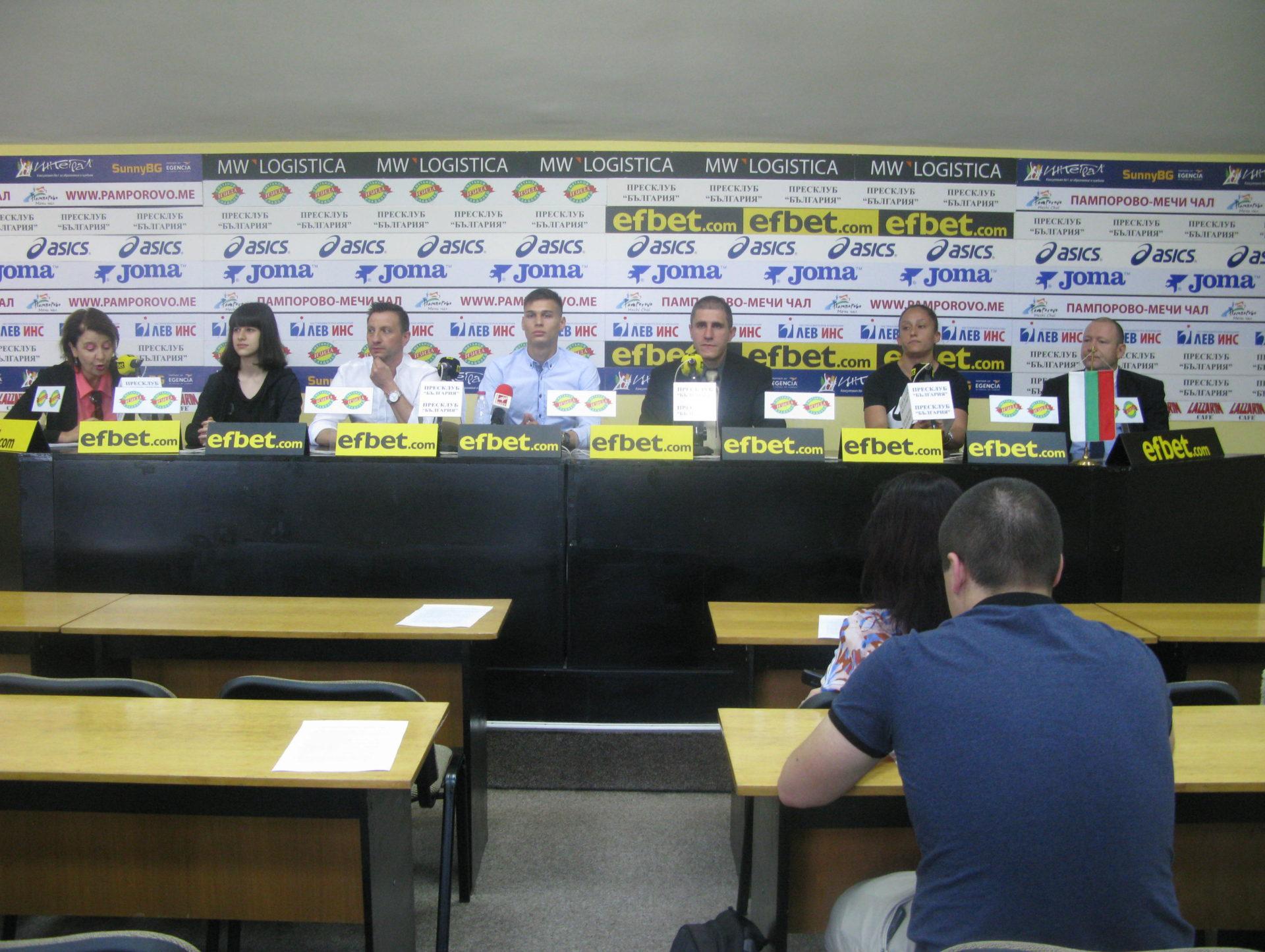Над 2000 каратеки ще участват в Първата световна младежка лига в София