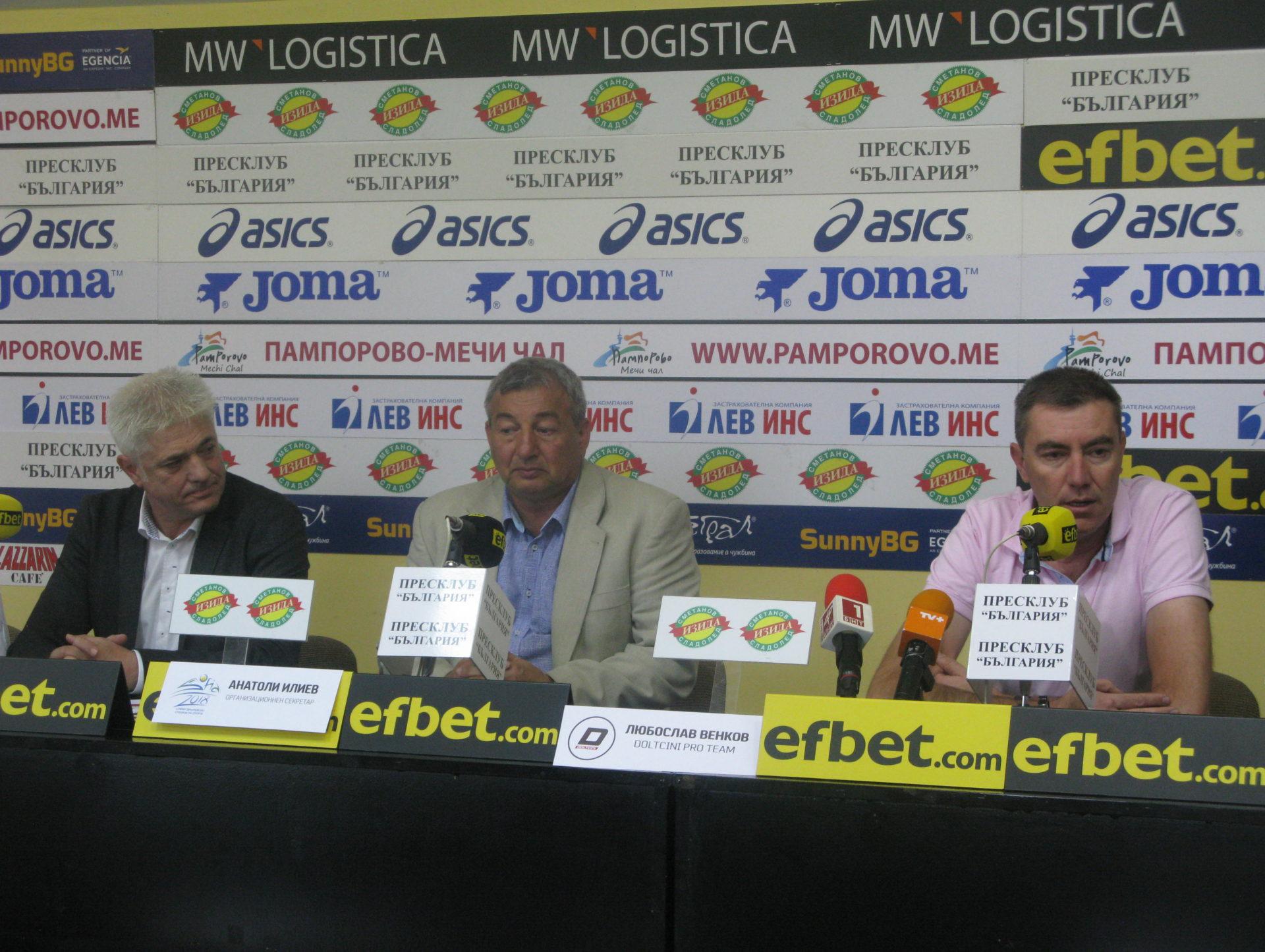 """Купа """"Долчини"""" ще събере над 220 колоездачи от всички възрасти"""
