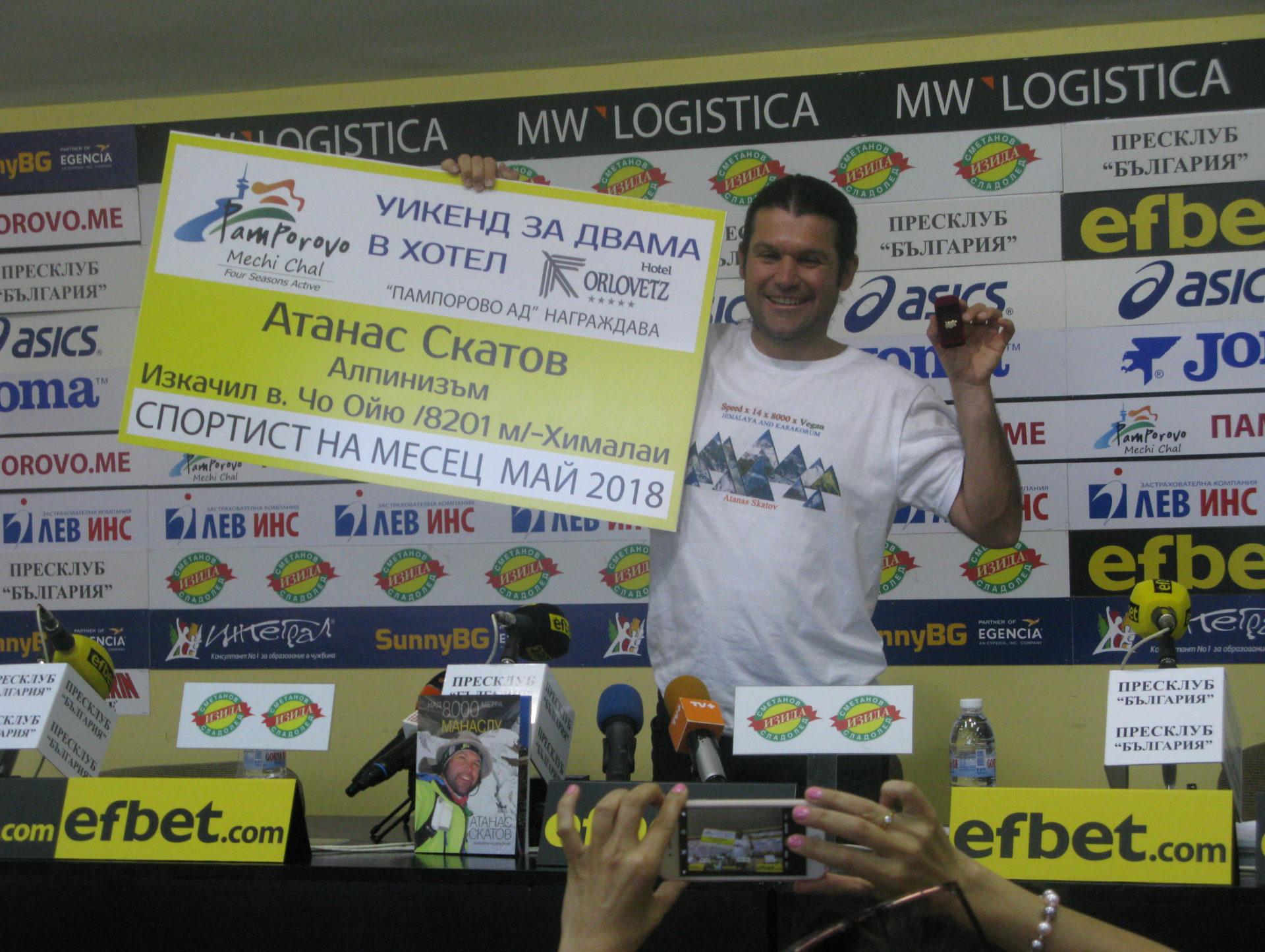 """Атанас Скатов: """"Най-големият университет са експедициите ми"""""""