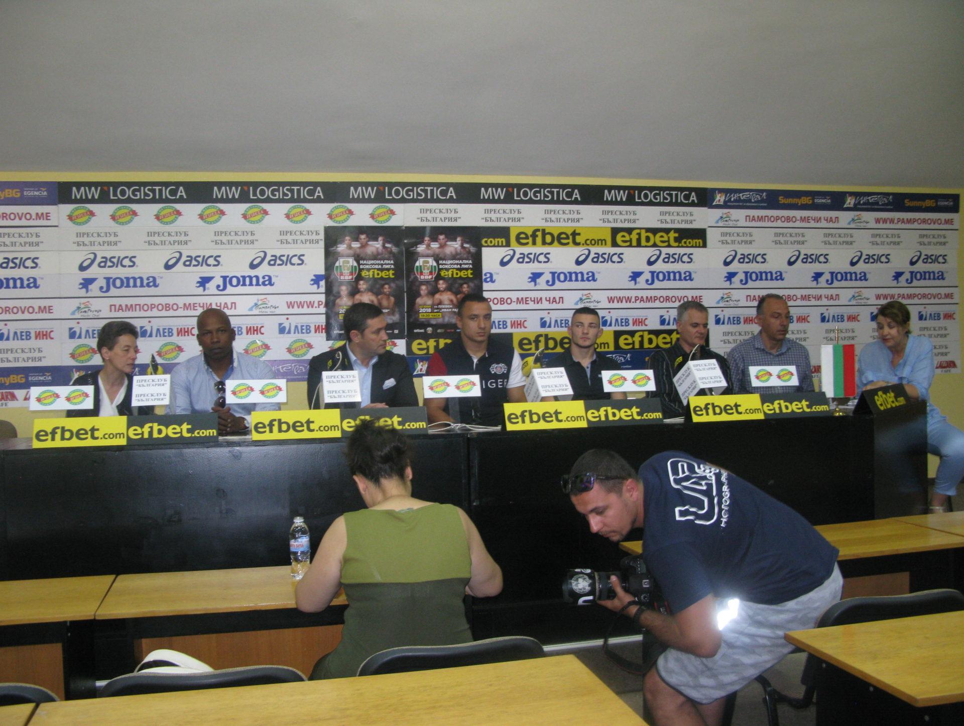 По-големи премии за шампионите на Националната боксова лига Eфбет