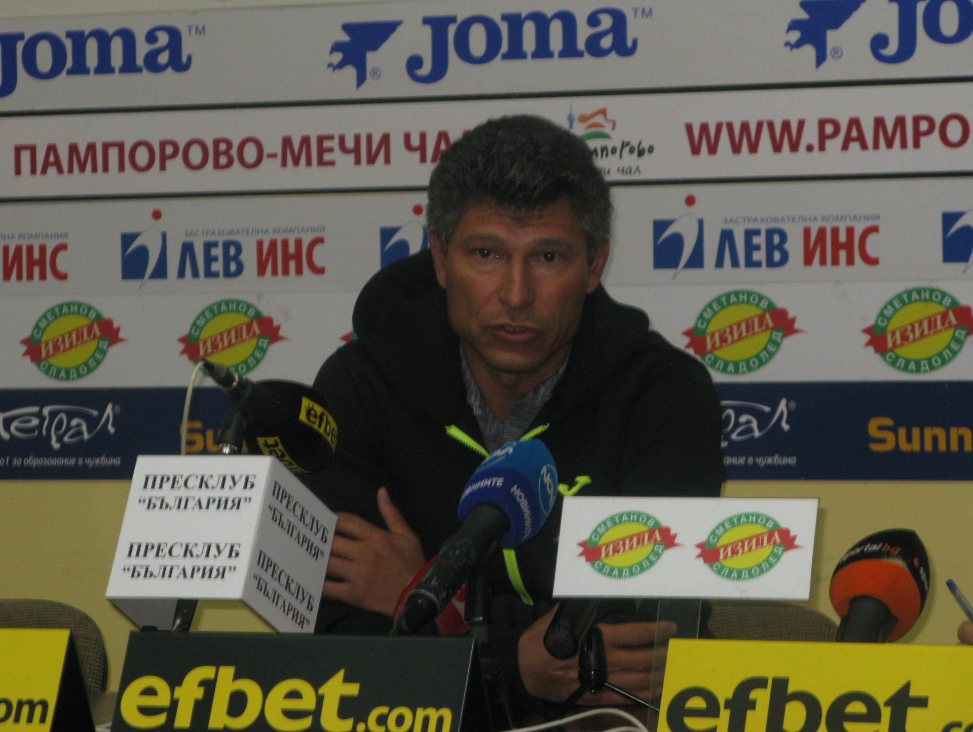 """Красимир Балъков: """"Очаквам този сезон Етър  да се отърве  от борбата  за оставане в Първа лига"""""""