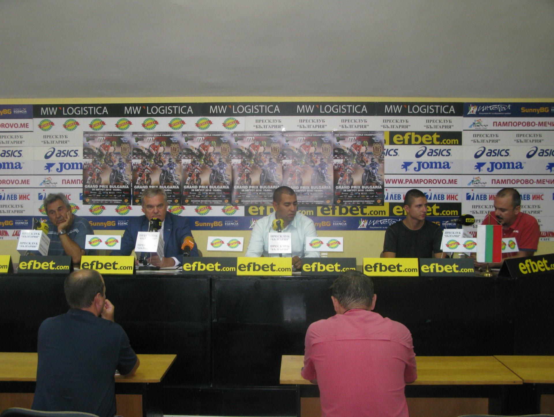 150 състезатели от 33 държави ще участват  в Световното първенство по мотокрос в Севлиево