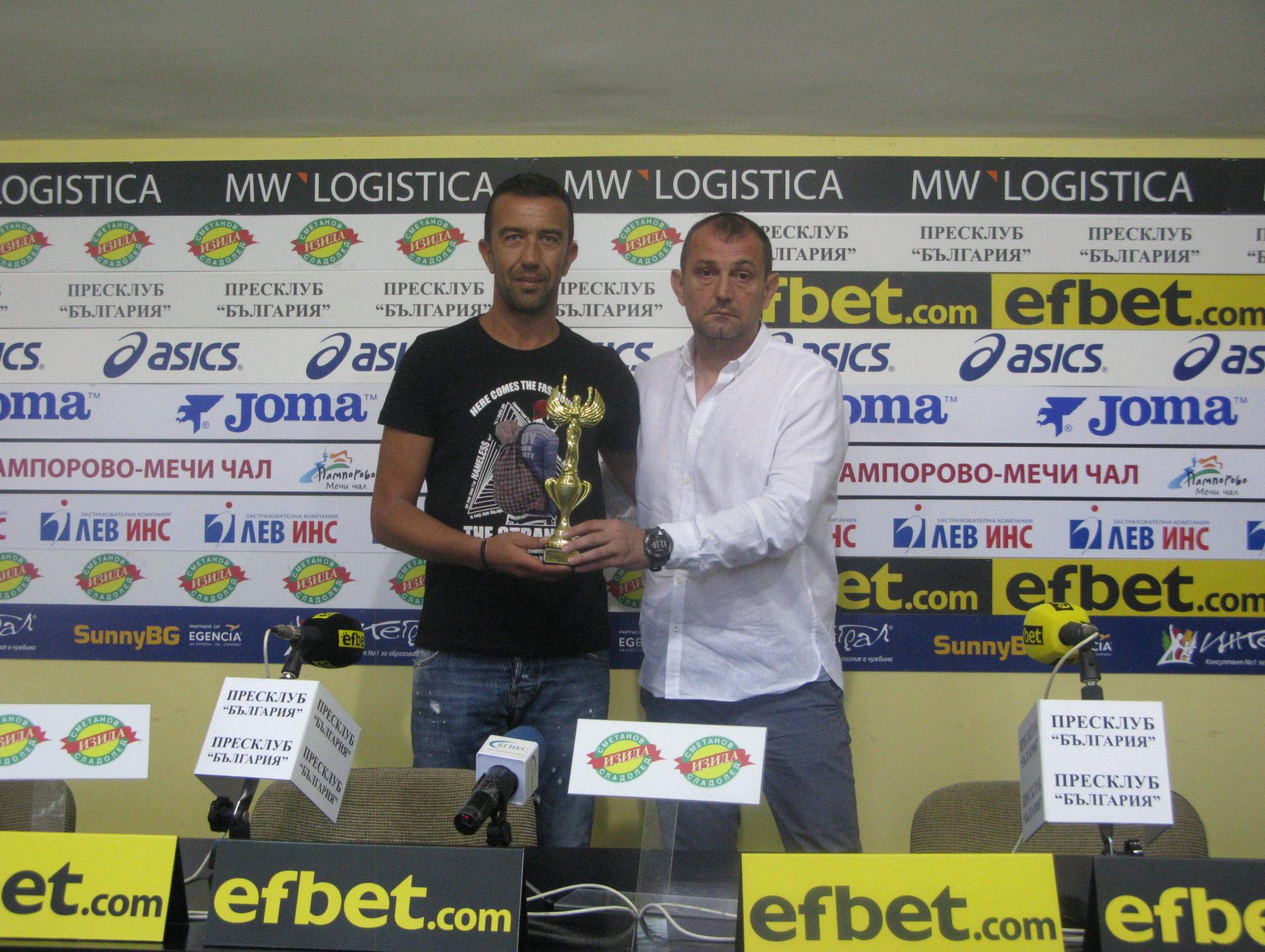 Славия с втора Купа на победата за отбор на месеца