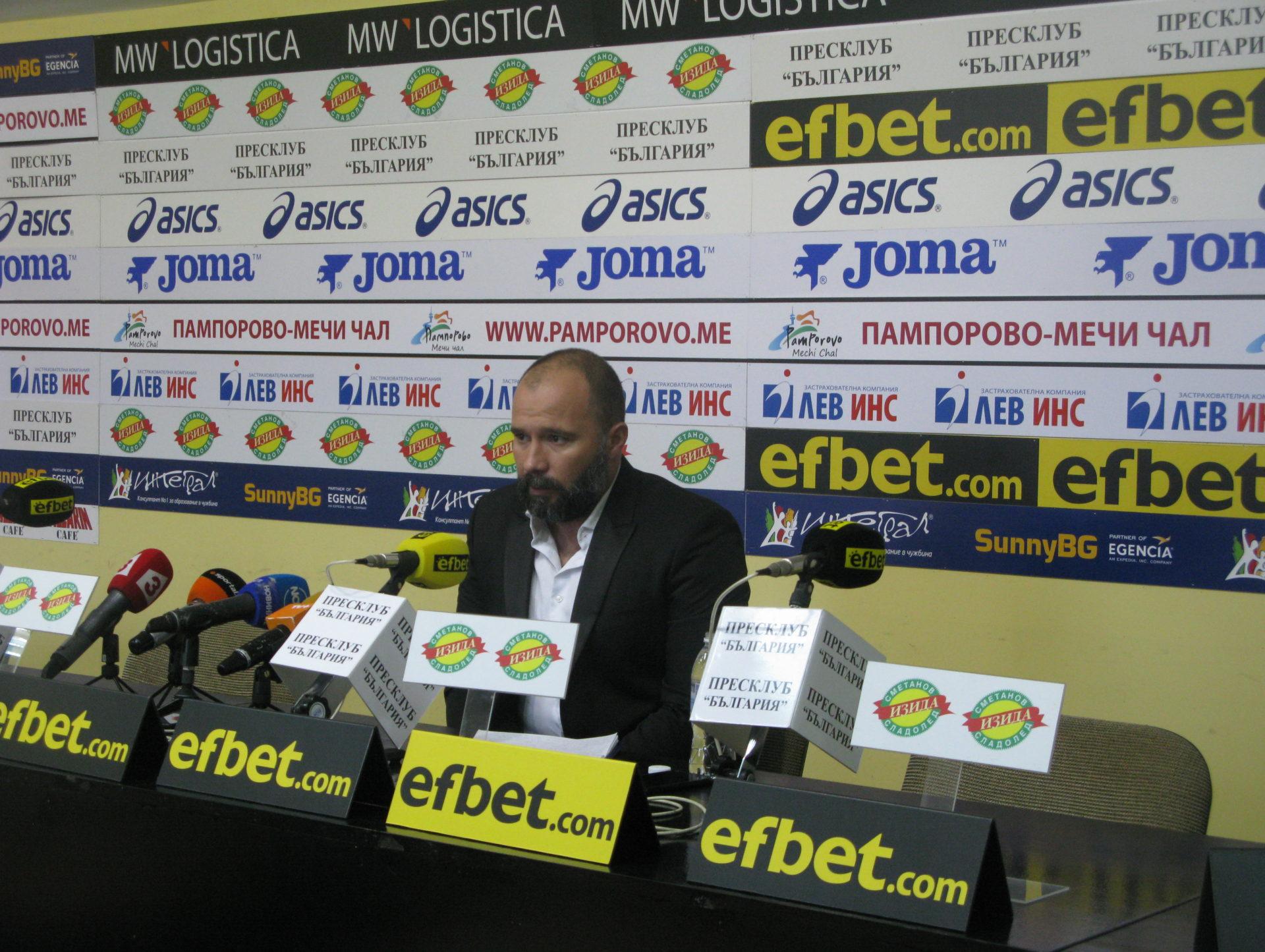 Левски може да играе с Уест Хем на 12 октомври