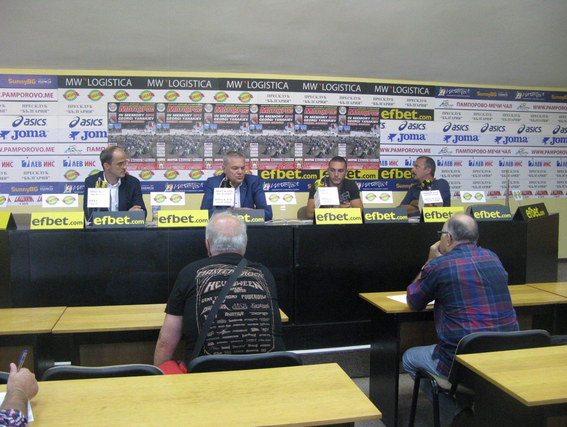 115 състезатели ще участват в Европейския шампионат по мотокрос в Самоков