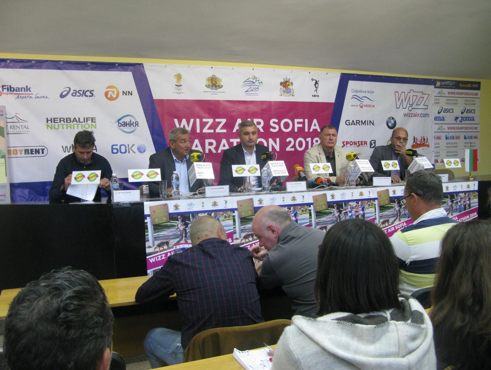 Рекордните над 4000 атлети на старт в Wizz Air София маратон 2018 на 14 октомври
