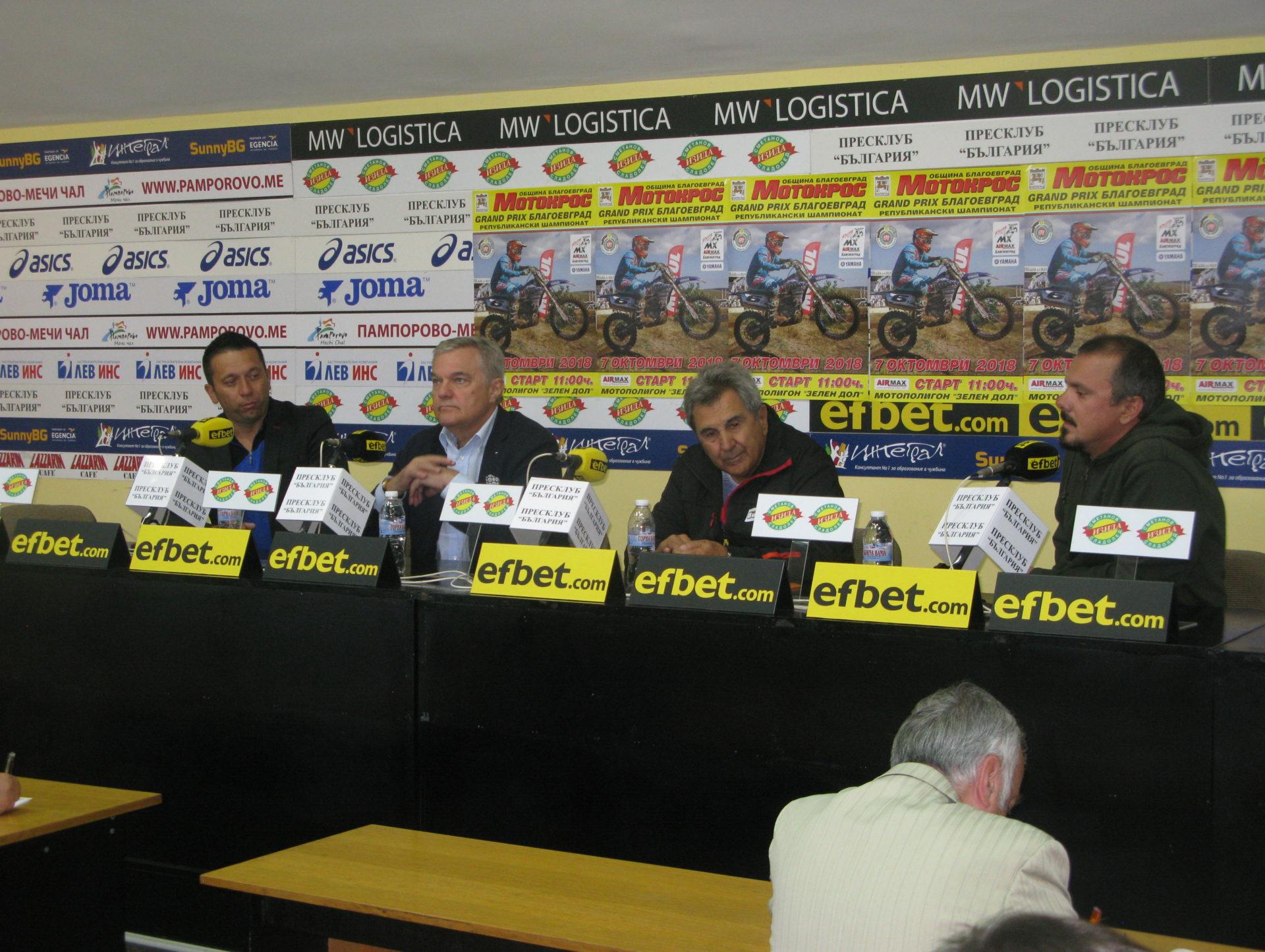 Благоевград ще бъде домакин на Гран При по мотокрос след 19-годишна пауза