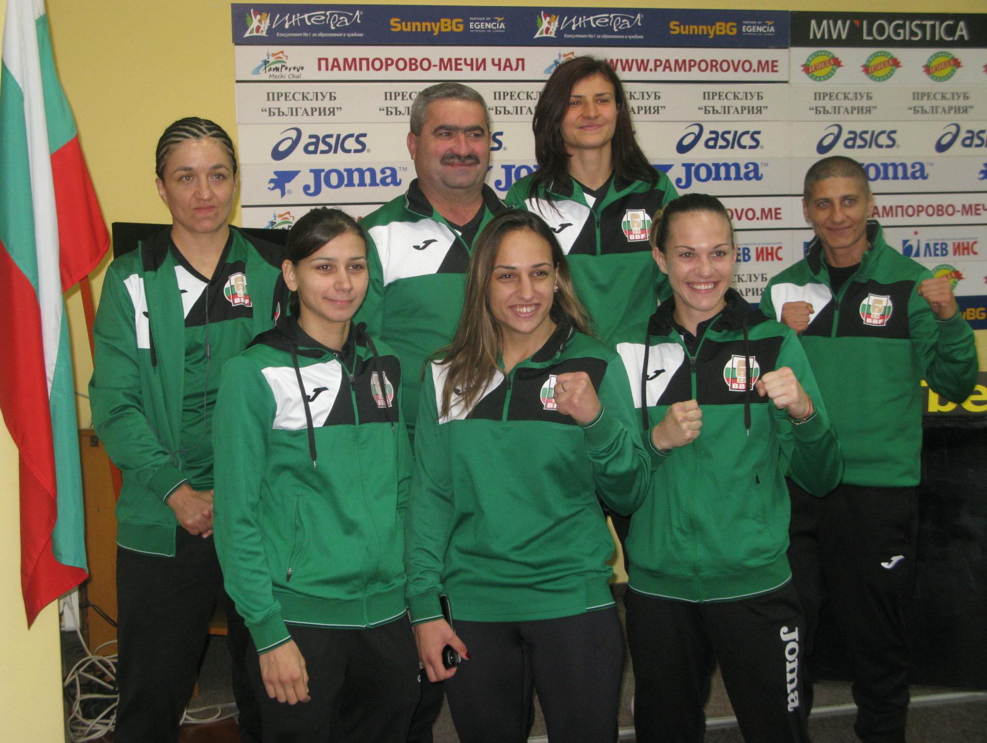 Шампионски дух преди Световното първенство за жени по бокс