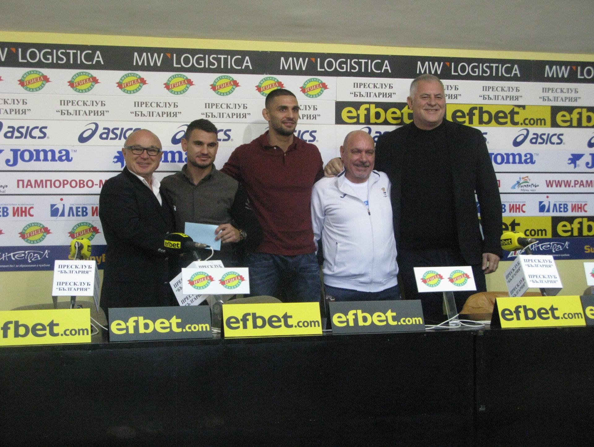 Новото ръководство на БФ Джудо осигури премии за 13 хил. лв