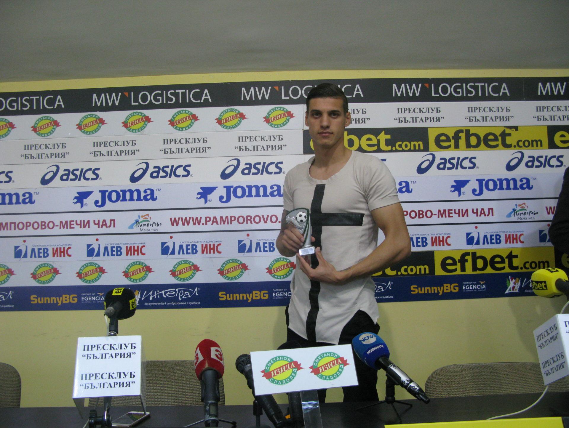 """Кирил Десподов: """"И да не съм в най-добра форма, винаги се раздавам за отбора"""""""