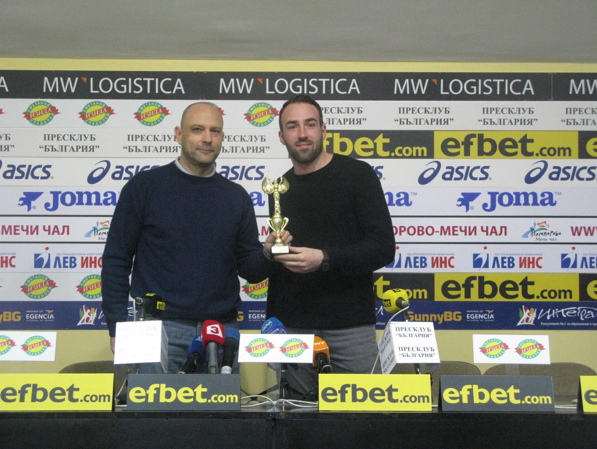 БК Левски Лукойл с Купата на победата за октомври