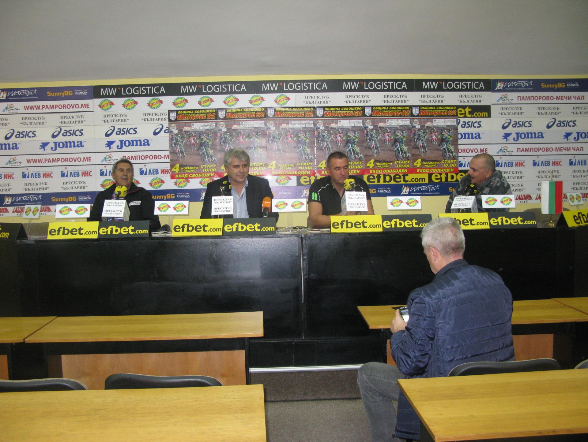 """За 62-ри пореден път  в Бобошево ще се проведе традиционния """"винен"""" мотокрос"""