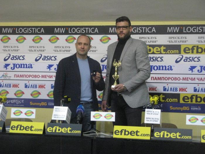 БК Левски Лукойл  с наградите за отбор и треньор на ноември
