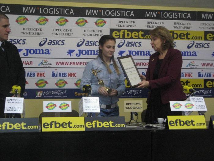 Ивет Горанова с приза за пробив в световния спорт