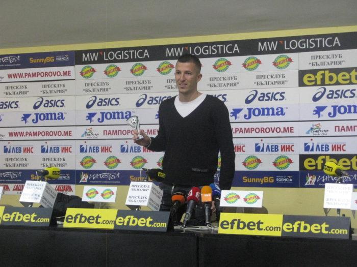 """Илиян Мицански: """"Моята цел е да играя и да вкарвам голове"""""""