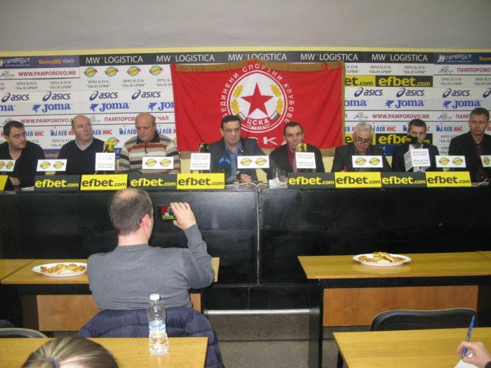 ОСК ЦСКА връчва наградите на най-добрите състезатели, треньори, деятели