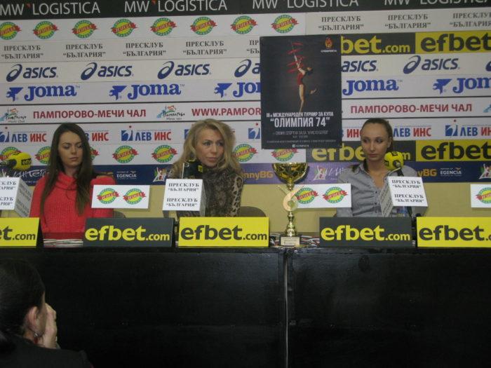 """350 грации от 13 страни на III-ти международен турнир за Купа """"Олимпия 74"""""""