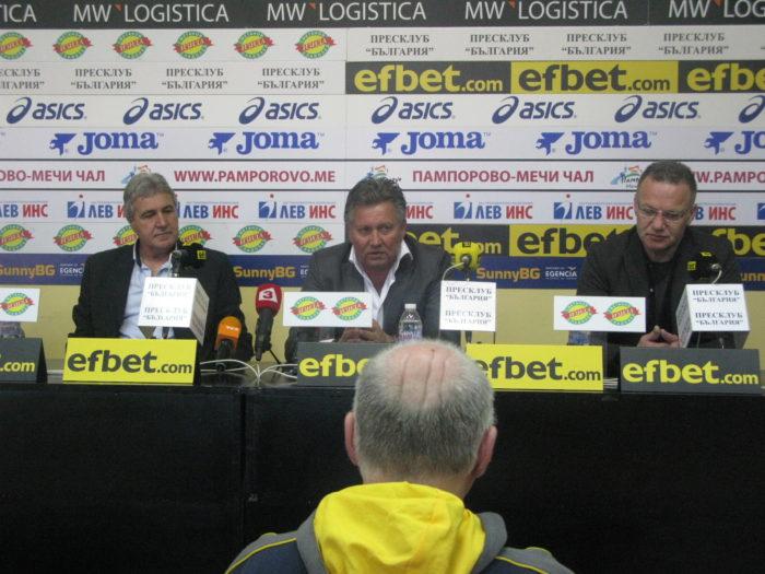ФК Локомотив София ще гони пето-шесто място във Втора лига