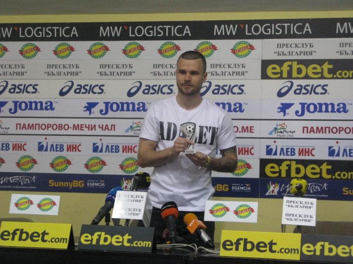 Радослав Кирилов: Победите ни дават повече увереност и самочувствие