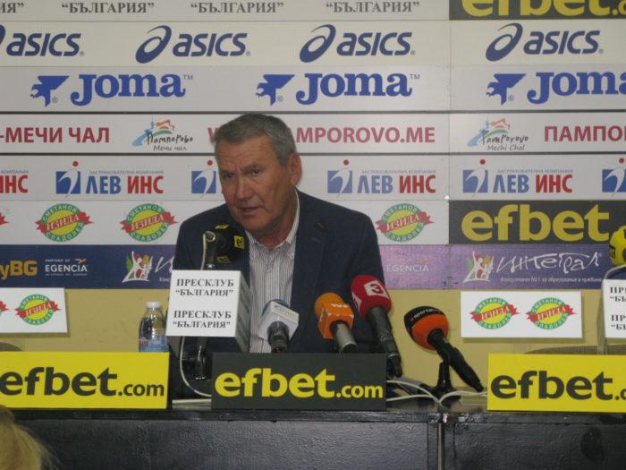 """Баскетболната легенда  Атанас Голомеев: """"Няма лидер в националния отбор!"""""""