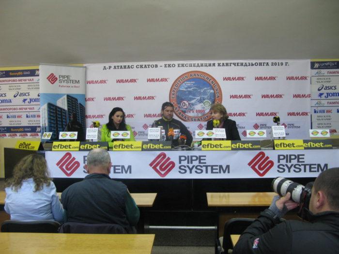 Атанас Скатов ще изкачва три осемхилядника, Канчендзьонга е първия