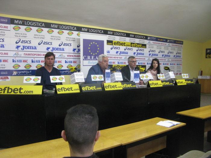 C.R.E.A.M. BULGARIA  предприема действия в защита на интересите си и на децата, участващи във футболните кампове на Милан Джунир Академи