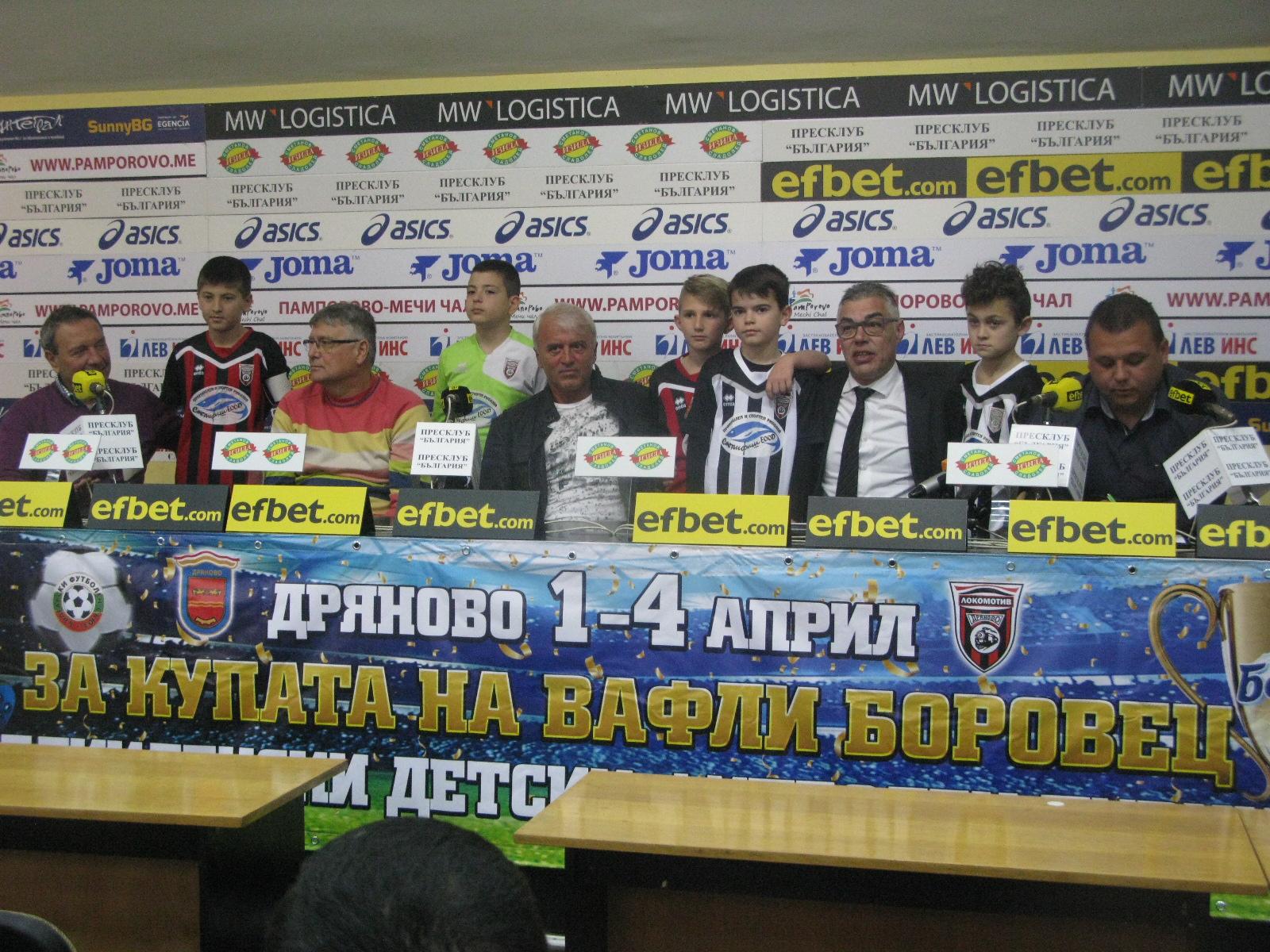 30 отбора ще играят във Великденския детски футболен турнир в Дряново