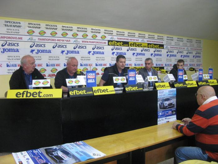 52-ма автомобилни пилоти ще се състезават  в I кръг на шампионата по затворен маршрут