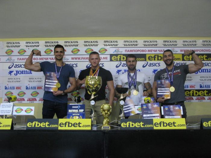 Натуралният бодибилдинг е основа на всеки спорт.                                                                                                                            Специална диета и упражнения без допинг е формулата за успех, споделиха родните медалисти и призьори от Световното първенство в Гърция.