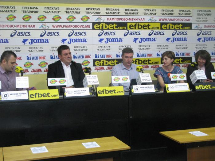 """За първи път Чепеларе и Пампорово са домакини на колоездачни състезания за Купа """"Долчини"""""""