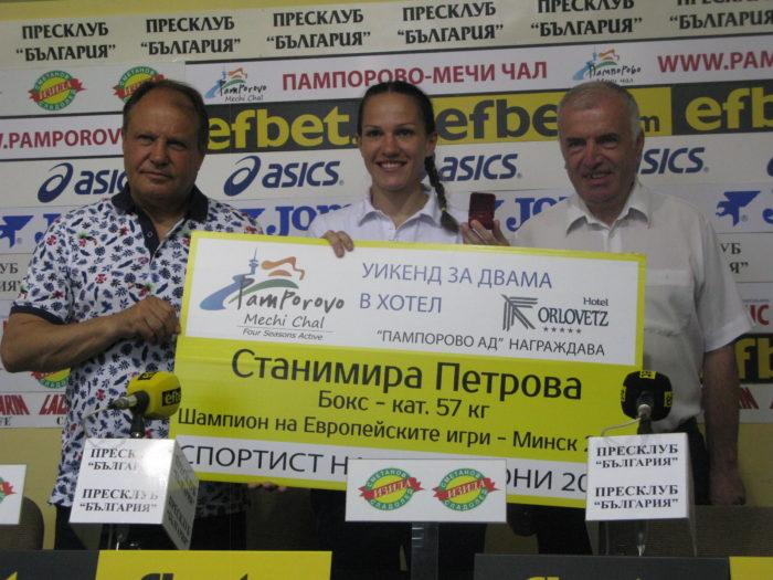 """Станимира Петрова: Тръгвам за Купа """"Балкан"""" в Ботевград и за златния медал на Европейското първенство в Испания"""
