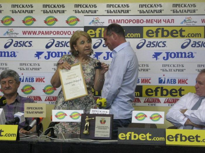 Непобедимият Серафим Тодоров с награди за 50-годишния си юбилей