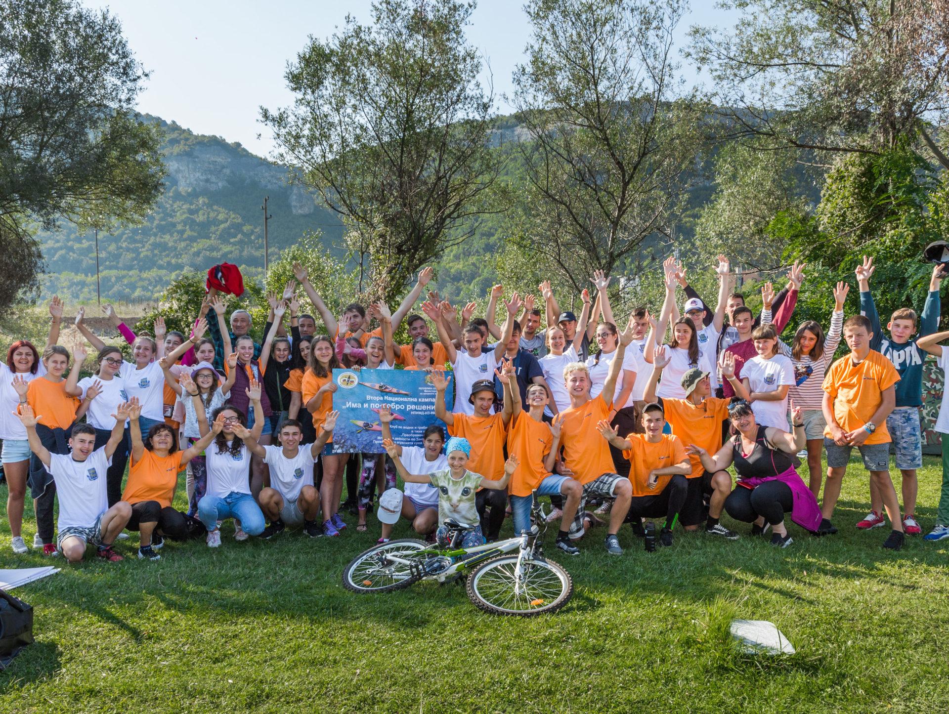 """""""Спортът е по-добро решение"""" обединява младежи от Русия, Украйна, Сърбия, Северна Македония и България"""
