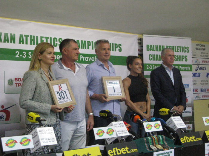 Добромир Карамаринов: Президентите на Международната и Европейската федерация по лека атлетика идват в Правец за Балканиадата