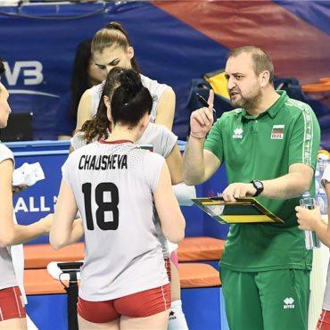 Резултат с изображение за волейбол европейско жени 2019