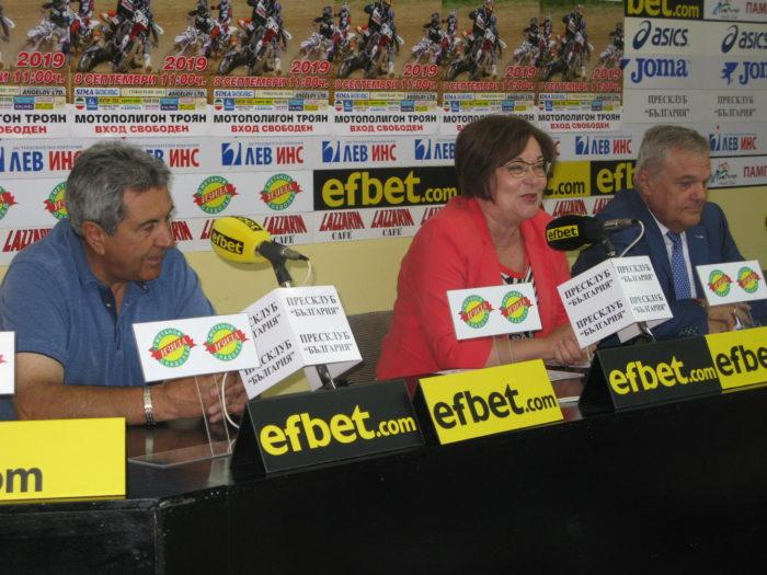 Над 100 пилоти ще участват в Европейското първенство по мотокрос в Троян