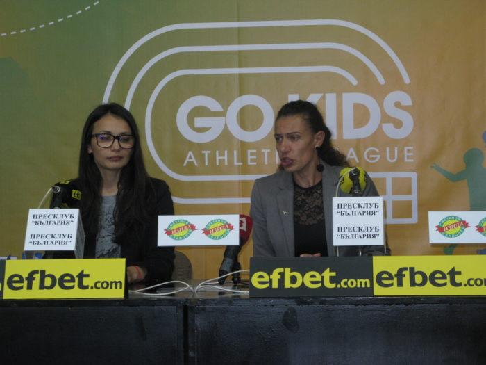 """Атлетическата лига """"GO!KIDS!"""" за сезон 2019-2020 стартира на 5 октомври"""