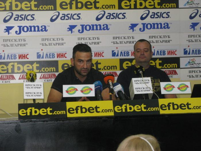 Без държавата и футболния клуб сме безсилни срещу хулиганите, признават феновете на Левски